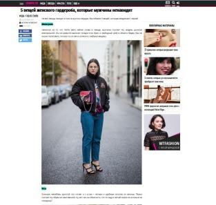 Cosmopolitan UA
