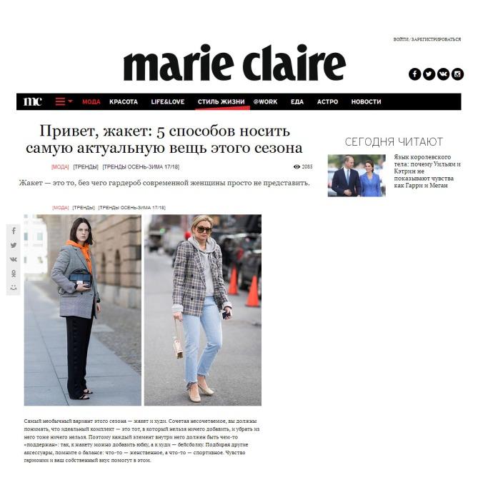 Marie Claire RU