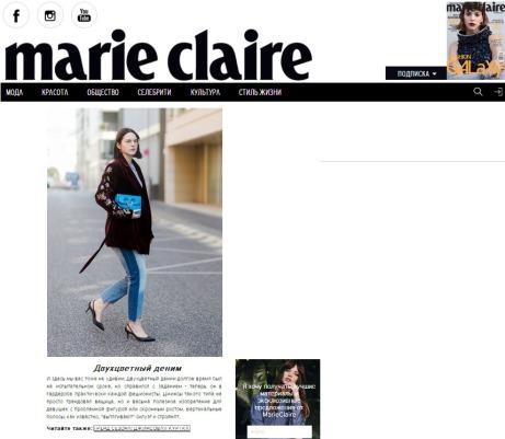Marie Claire UA
