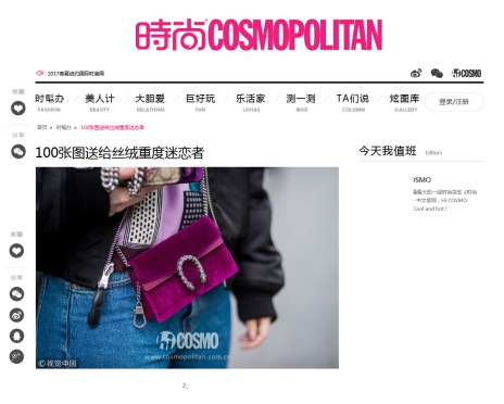 Cosmopolitan CN