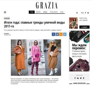 Grazia RU