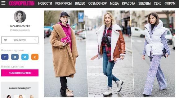 Cosmopolitan RU