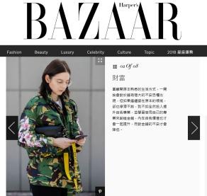 Harpers Bazaar TW