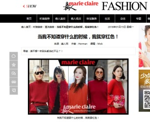 Marie Claire CN
