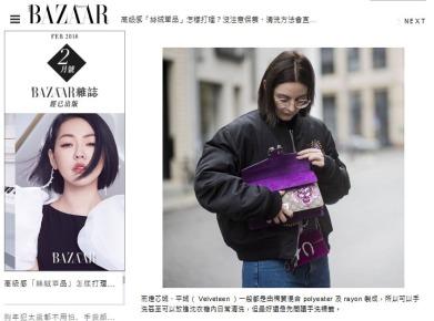 Harpers Bazaar HK