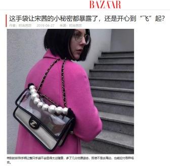 Harpers Bazaar CN